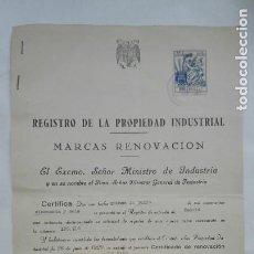 Documentos antiguos: REGISTRO DE LA PROPIEDADINDUSTRIAL: CERTIFICADO RENOVACION MARCA GOLOSINAS. JEREZ CABALLEROS 1956. Lote 183952690