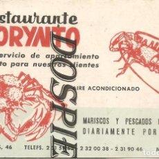 Documentos antiguos: ANTIGUA TARJETA VISITA-PUBLICIDAD, RESTAURANTE KORINTO, MARISQUERIA, MADRID , AÑOS 60/70. Lote 183953796