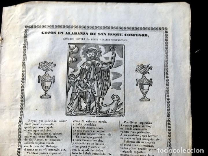 Documentos antiguos: GOZOS SAN ROQUE CONFESOR, ABOGADO CONTRA LA PESTE Y MALES CONTAGIOSOS - GOIGS -IMP. V. TORRAS - Foto 2 - 184261986