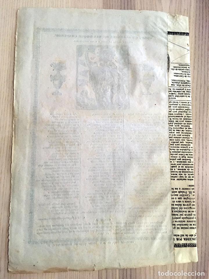 Documentos antiguos: GOZOS SAN ROQUE CONFESOR, ABOGADO CONTRA LA PESTE Y MALES CONTAGIOSOS - GOIGS -IMP. V. TORRAS - Foto 4 - 184261986