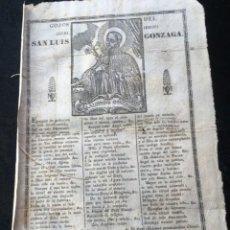 Documentos antiguos: GOZOS DEL ÁNGEL JESUITA SAN LUIS GONZAGA - IMP. DE M. TEXÉRO. Lote 184262707
