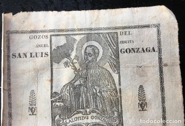 Documentos antiguos: GOZOS DEL ÁNGEL JESUITA SAN LUIS GONZAGA - IMP. DE M. TEXÉRO - Foto 3 - 184262707