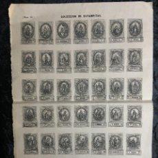 Documentos antiguos: AUCA - ALELUYA - COLECCIÓN DE ESTAMPITAS - IMP. DE MARÉS Y COMPAÑÍA. Lote 184349138