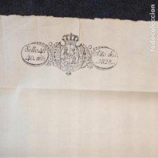 Documentos antiguos: DOCUMENTO DE 1828 SELLO 40 MARAVEDÍS.. Lote 184401877