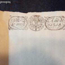 Documentos antiguos: FERNANDO VII. 10 MARAVEDÍS. SELLO CUARTO.1819.FOLIO DOBLE.. Lote 184403268