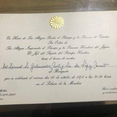 Documentos antiguos: EN HONOR DE SUS ALTEZAS REALES RL PRINCIPE Y LA PRINCESA DE ESPAÑA. Lote 184463575