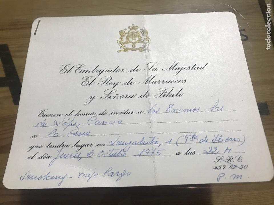 EL EMBAJADOR DE SU MAJESTAD EL REY DE MARRUECOS Y SEÑORA DE FILALI - 1975 (Coleccionismo - Documentos - Otros documentos)