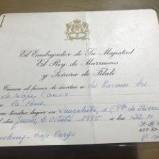 Documentos antiguos: EL EMBAJADOR DE SU MAJESTAD EL REY DE MARRUECOS Y SEÑORA DE FILALI - 1975. Lote 184466302