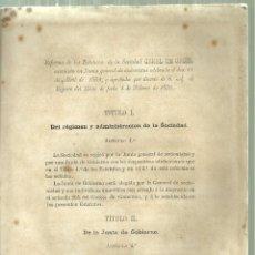 Documentos antiguos: 2122.- CANAL DE URGEL - REFORMA DE LOS ESTATUTOS DE LA SOCIEDAD APROBADAS EL 4 DE FEBRERO DE 1870. Lote 184522567
