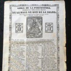 Documentos antiguos: GOIGS DE LA MARE DE DEU DE LA SALUD - CASTELL DE FELS - SXIX - BARCELONA - GASPAR - RARO. Lote 184814362