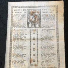 Documentos antiguos: GOIGS DE NOSTRA SENYORA DE PASSANAN - J. CASANOVAS - 1826 - CERVERA - RARO. Lote 184814963