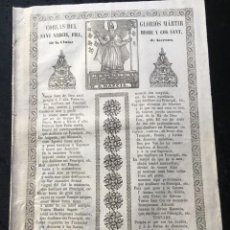 Documentos antiguos: COBLAS DEL GLORIÓS MÁRTIR SANT NARCIS - GERONA - MELITON SUÑER - RARO. Lote 184815423