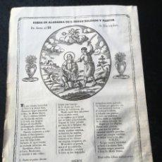 Documentos antiguos: GOZOS EN ALABANSA DE S. ZENON SOLDADO Y MARTIR - SU FIESTA AL 22 DE DICIEMBRE - RARO. Lote 184815636