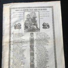 Documentos antiguos: GOZOS A LA SANTISIMA VIRGEN MARIA DE LOS REYES - BARCELONA - SIGLO XIX. Lote 184830767