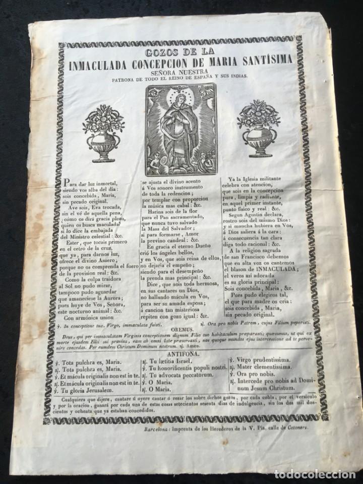 GOZOS INMACULADA CONCEPCION PATRONA DE TODO EL REINO DE ESPAÑA INDIAS - V. PLA - BARCELONA S.XIX (Coleccionismo - Documentos - Otros documentos)