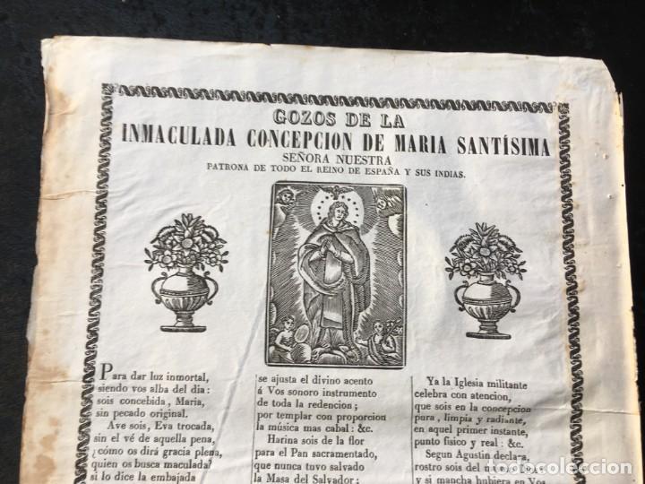 Documentos antiguos: GOZOS INMACULADA CONCEPCION PATRONA DE TODO EL REINO DE ESPAÑA INDIAS - V. PLA - BARCELONA S.XIX - Foto 2 - 184832346