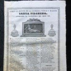 Documentos antiguos: GOIGS VERGE Y MARTIR SANTA FILOMENA - VICH - 1847. Lote 185038540