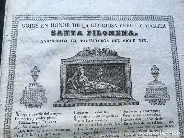 Documentos antiguos: GOIGS VERGE Y MARTIR SANTA FILOMENA - VICH - 1847 - Foto 2 - 185038540