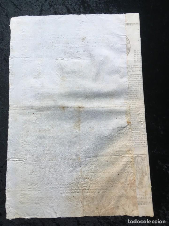 Documentos antiguos: GOIGS VERGE Y MARTIR SANTA FILOMENA - VICH - 1847 - Foto 4 - 185038540