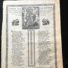 Documentos antiguos: GOIGS SANT ANTONI ABAT - CERVELLÓ - IMPRENTA ANTON BRUSI - 1826 - RARO. Lote 185680091