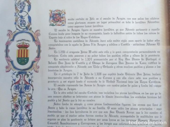 Documentos antiguos: descripción Heráldica y genealogíca del escudo oficial Ayuntamiento de S.vicemte del Raspeig 1970 - Foto 3 - 185969697