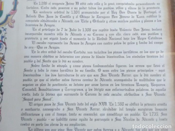 Documentos antiguos: descripción Heráldica y genealogíca del escudo oficial Ayuntamiento de S.vicemte del Raspeig 1970 - Foto 4 - 185969697