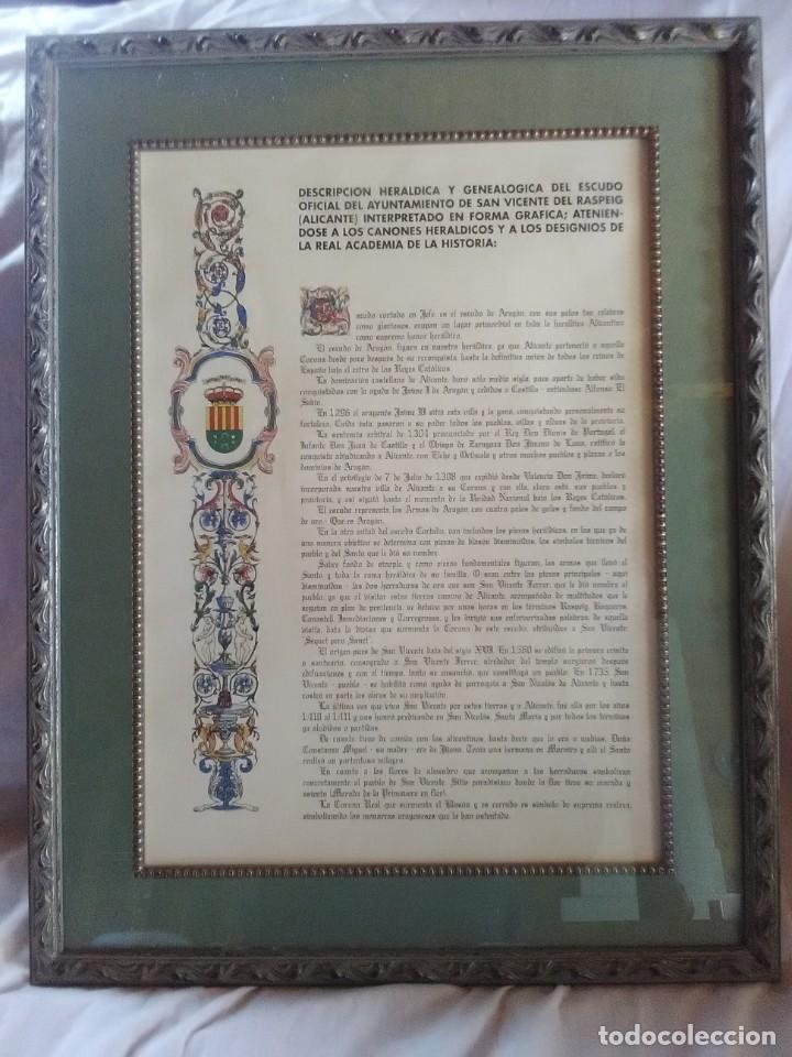 Documentos antiguos: descripción Heráldica y genealogíca del escudo oficial Ayuntamiento de S.vicemte del Raspeig 1970 - Foto 6 - 185969697