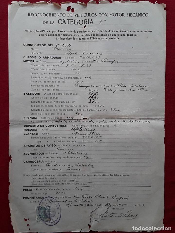 Documentos antiguos: Lote completo papeles compra coche importación ESTUDEBAKER ( Erskine). 1927 - Foto 4 - 185986796