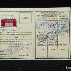 Documentos antiguos: TARJETA SANITARIA CANINA - AÑOS 70. Lote 186075711