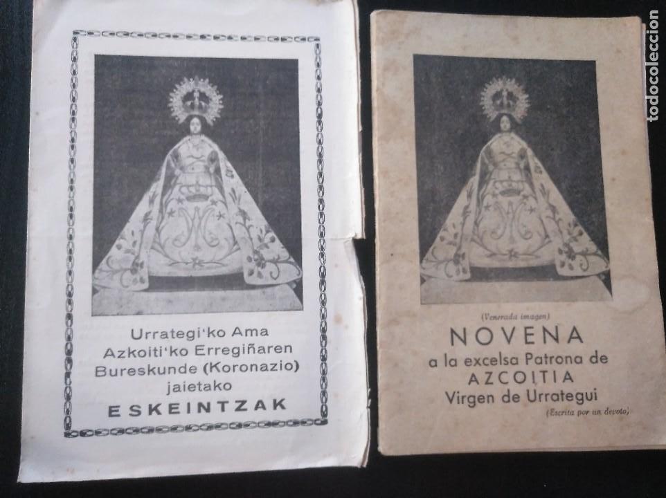 EUSKERA VASCUENCE 1950 DÍPTICO Y FOLLETO DEDICADO A LA VIRGEN DE URRATEGI AZKOITIA AZCOITIA (Coleccionismo - Documentos - Otros documentos)