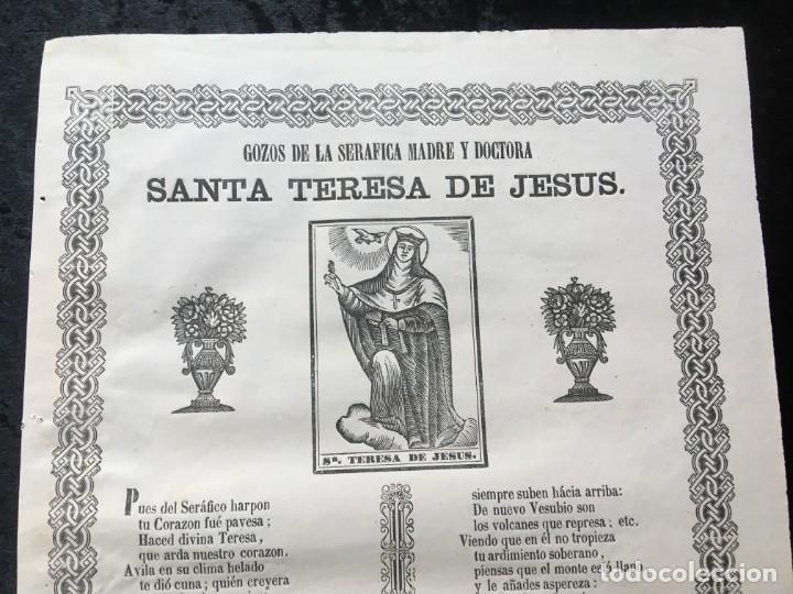 Documentos antiguos: GOZOS DE LA SERAFICA MADRE Y DOCTORA SANTA TERESA DE JESUS - 1864 - Sucesores de Font - Foto 2 - 186183697