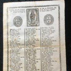 Documentos antiguos: LOORES - GOZOS - VIRGEN MARIA - ALUMNOS COMPAÑÍA DE JESUS - MANRESA - IMPRENTA ABADAL - RARO. Lote 186183990