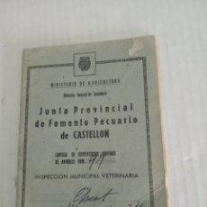 Documentos antiguos: JUNTA PROVINCIAL DE FOMENTO AGRARIO 1947. Lote 186213540