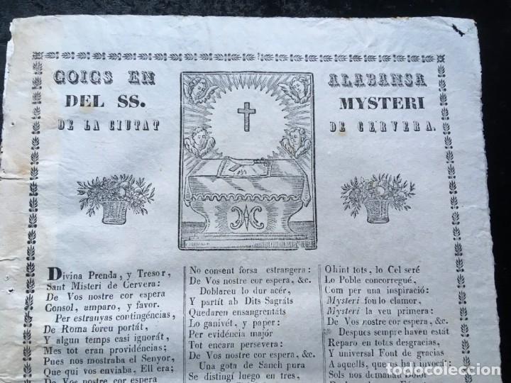 Documentos antiguos: GOIGS EN ALABANSA DEL SS. MYSTERI DE LA CIUTAT DE CERVERA - - Foto 2 - 186220782