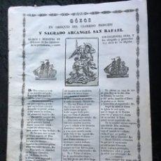 Documentos antiguos: GÓZOS EN OBSEQUIO DEL GLORIOSO PRINCIPE Y SAGRADO ACANGEL SAN RAFAEL - BARCELONA - V. TORRAS. Lote 186221465