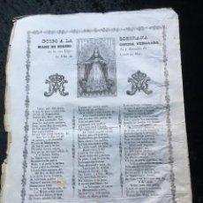 Documentos antiguos: GOIGS MARE DE MISERICORDIA CAPELLA Y HERMITA DE LA VILA DE CANET DE MAR - 1858 - ABADAL - MATARÓ. Lote 186222011