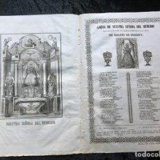 Documentos antiguos: GOZOS SEÑORA DEL REMEDIO CALDES DE MOMBUY - 1863 - IMP. GOMEZ É INGLADA. Lote 186268598
