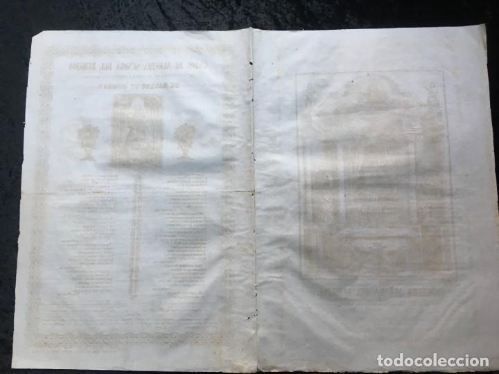Documentos antiguos: GOZOS SEÑORA DEL REMEDIO CALDES DE MOMBUY - 1863 - Imp. Gomez é Inglada - Foto 4 - 186268598
