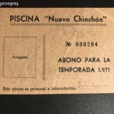 Documentos antiguos: CARNET ABONO PARA LA TEMPORADA 1971 CARNE PISCINA NUEVO CHINCHON 9X6 . Lote 187207251