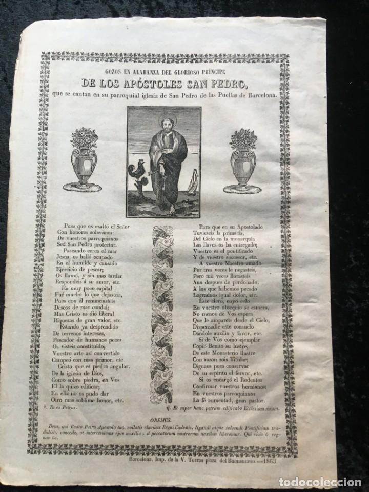 GOZOS SAN PEDRO - SAN PEDRO DE LAS PUELLAS - BARCELONA - 1863 - IMP. V. TORRAS (Coleccionismo - Documentos - Otros documentos)