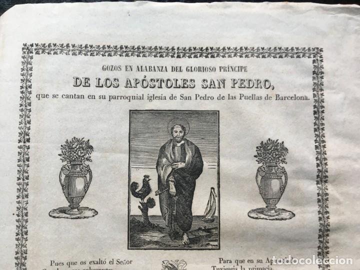 Documentos antiguos: GOZOS SAN PEDRO - SAN PEDRO DE LAS PUELLAS - BARCELONA - 1863 - IMP. V. TORRAS - Foto 2 - 187226792