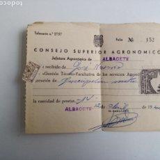 Documentos antiguos: CONSEJO SUPERIOR AGRONÓMICO.ALBACETE. RECIBO CON VIÑETAS AÑO 1962. Lote 189232605