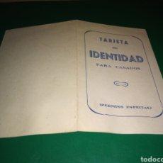 Documentos antiguos: CURIOSO DOCUMENTO TARJETA DE IDENTIDAD PARA CASADOS. AÑOS 50. Lote 189646271