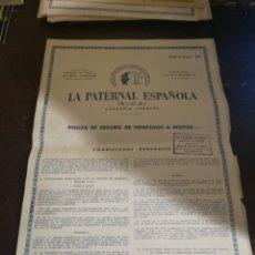 Documentos antiguos: PÓLIZA SEGURO LA PARTERNAL ESPAÑOLA SALAMANCA.. Lote 189769768