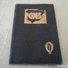 Documentos antiguos: CARNET DE AFILIACION AL SINDICATO C.N.S. 1939 ENCUADRAMIENTO TEXTIL Y DEL VESTIDO. Lote 189987893