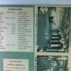 Documentos antiguos: FOLLETO -REGINA HOTEL - CARRER BERGARA -BARCELONA- ANTIGUO. Lote 190581953