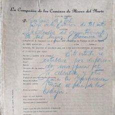 Documentos antiguos: AÑOS 30 AL 50 RENFE FERROCARRILES LOTE DE 40 IMPRESOS MUY RAROS DE ACCIDENTES . Lote 190843073