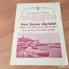 Documentos antiguos: PROGRAMA SAN JAIME APOSTOL SANT POL DE MAR BARCELONA 1959 (COIB57). Lote 191220152