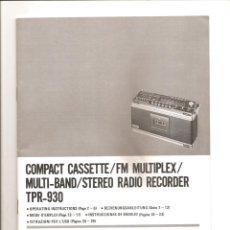 Documentos antiguos: 901. CATALOGO COMPACT CASSETTE AIWA TPR 930. Lote 191388695
