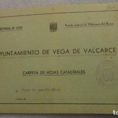 Documentos antiguos: AYUNTAMIENTO VEGA DE VALCARCE.CARPETA HOJAS CATASTRALES.FLORA ANDRES NUÑEZ.LEON 1965. Lote 191652683
